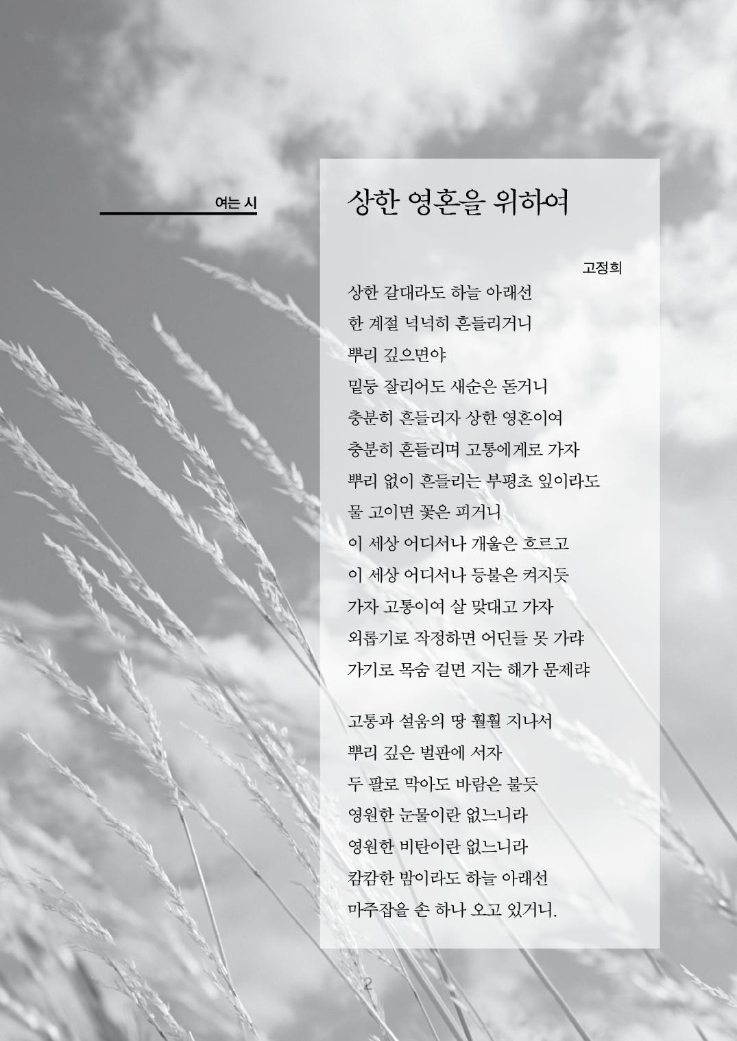 2013부활절연합예배_순서지2.jpg