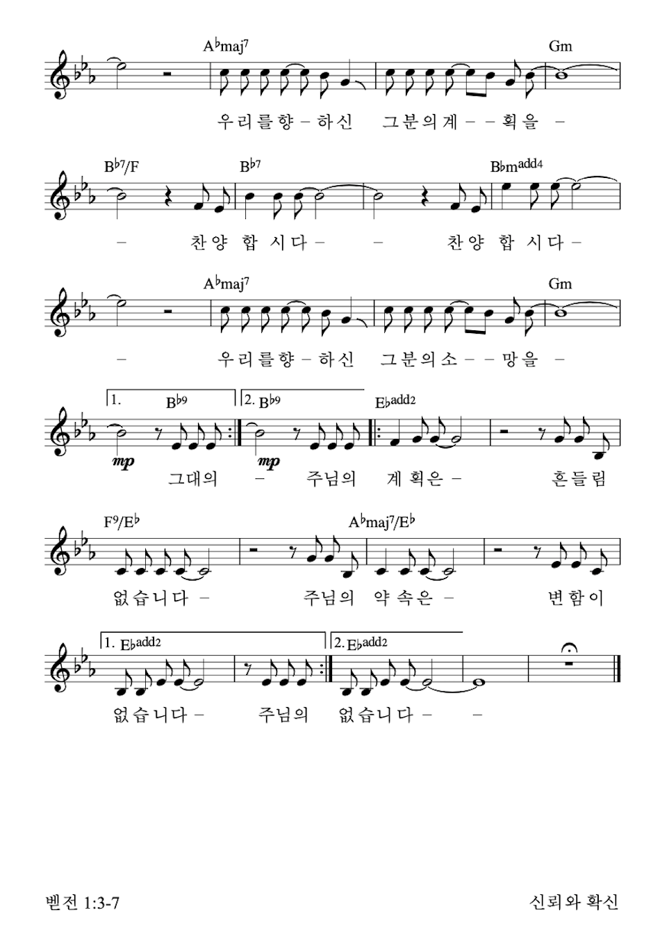 국악178-2.png