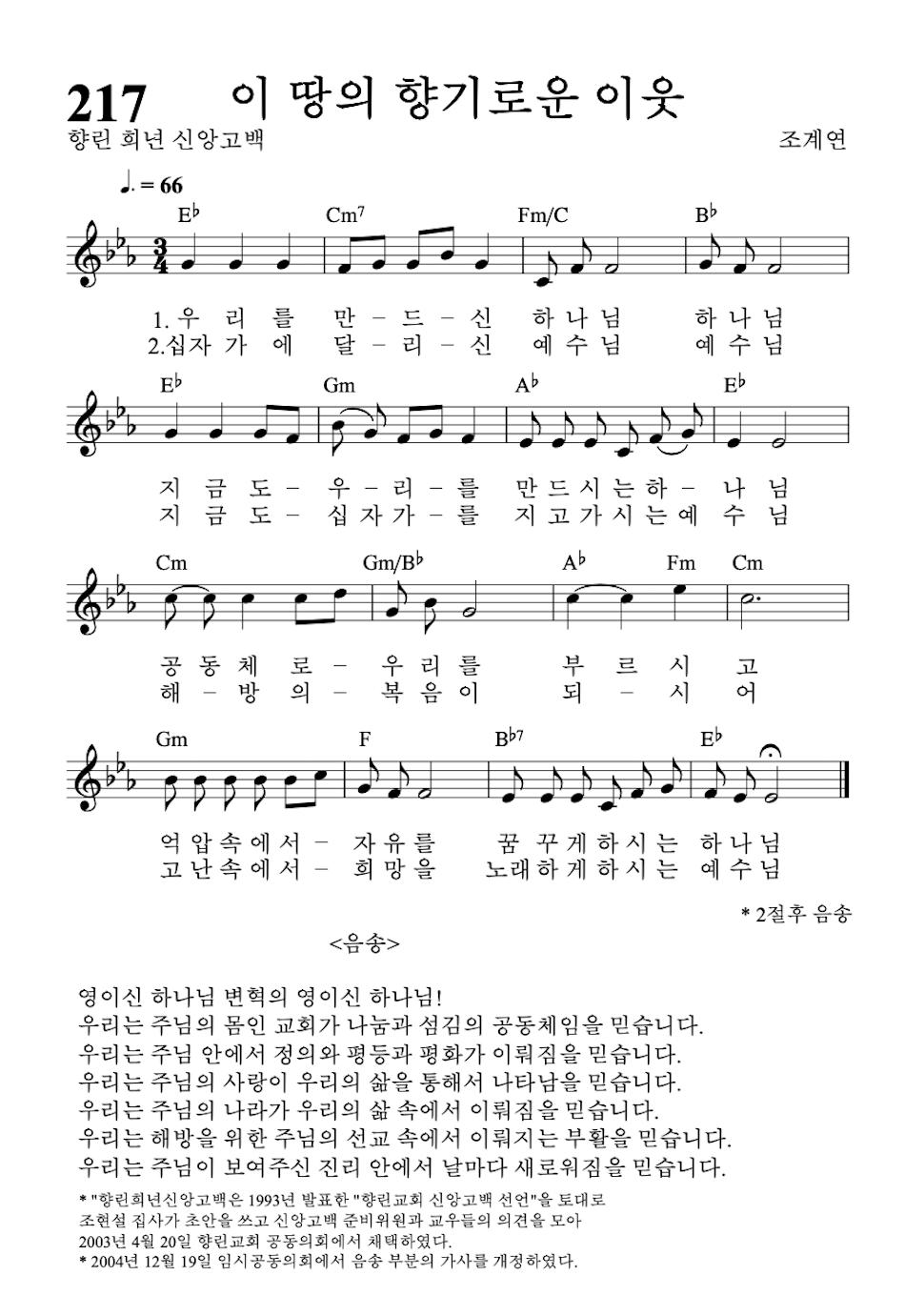 국악217-1.png