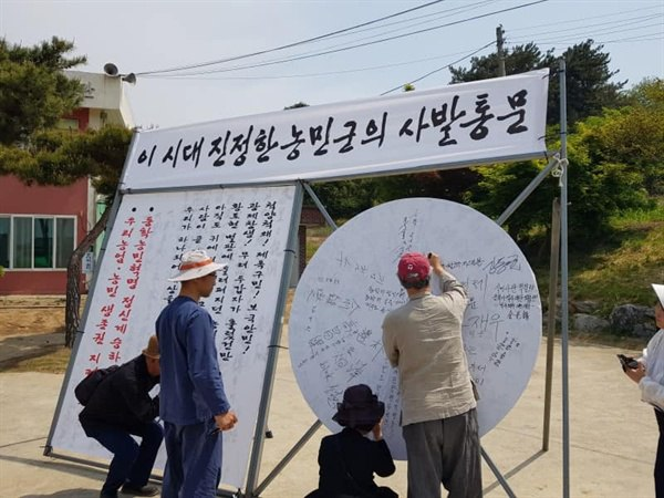 신만민공동회2.jpg