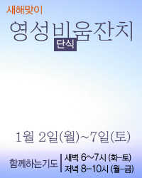 2012영성비움잔치