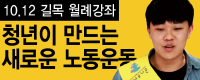 길목월례강좌-김병철