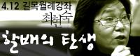 길목월례강좌-최현숙